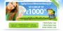 Instant Decision Loans Online Bad Credit - Paydayloansdirectlenders24h
